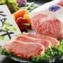 最高ランクの米沢牛でおもてなし!かみのやま温泉 古窯